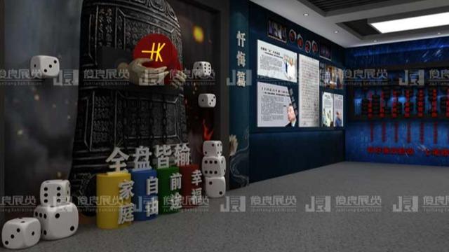 廉政展厅设计的主要设计理念