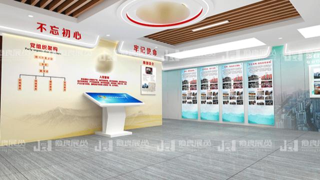 企业展厅设计方案要注意哪些细节?