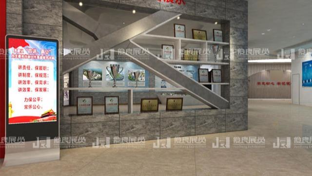 数字展厅设计方案施工的特殊要求