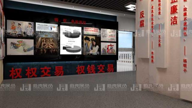 廉政展厅设计的内容展示原则