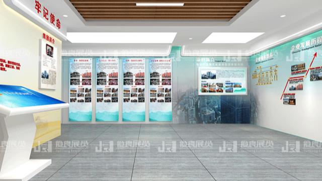 企业展厅设计方案中融入数字多媒体技术的好处