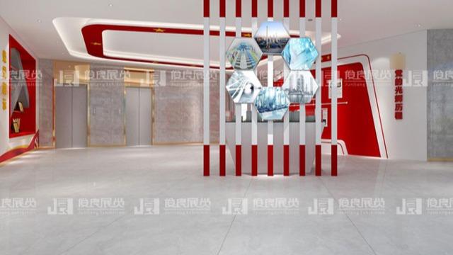 党建文化建设展厅的主要设计方法