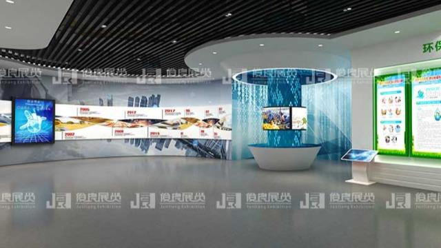 环保企业展厅设计方案怎么做?