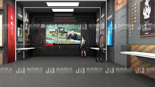智慧党建展厅设计助力党建文化
