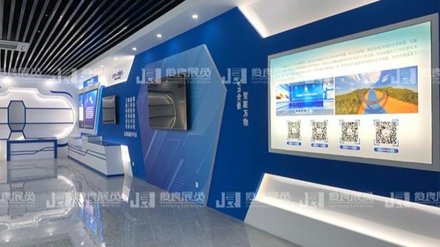 企业展厅设计方案设计理念和设计构思