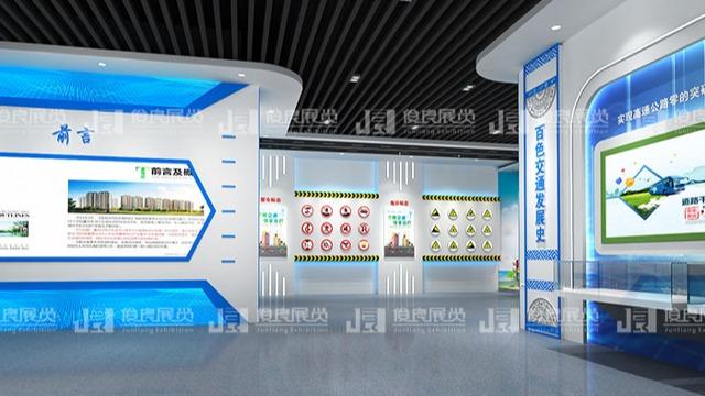 智慧展厅设计中最常用的几种展示方式