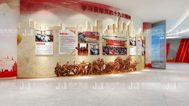 红色文化展厅的设计要求