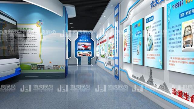 300平米的智慧展厅设计应当如何设计