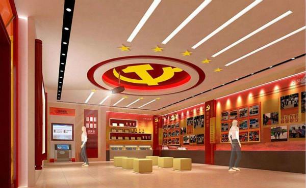 党建展厅设计方案