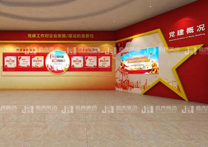 南宁党建文化建设