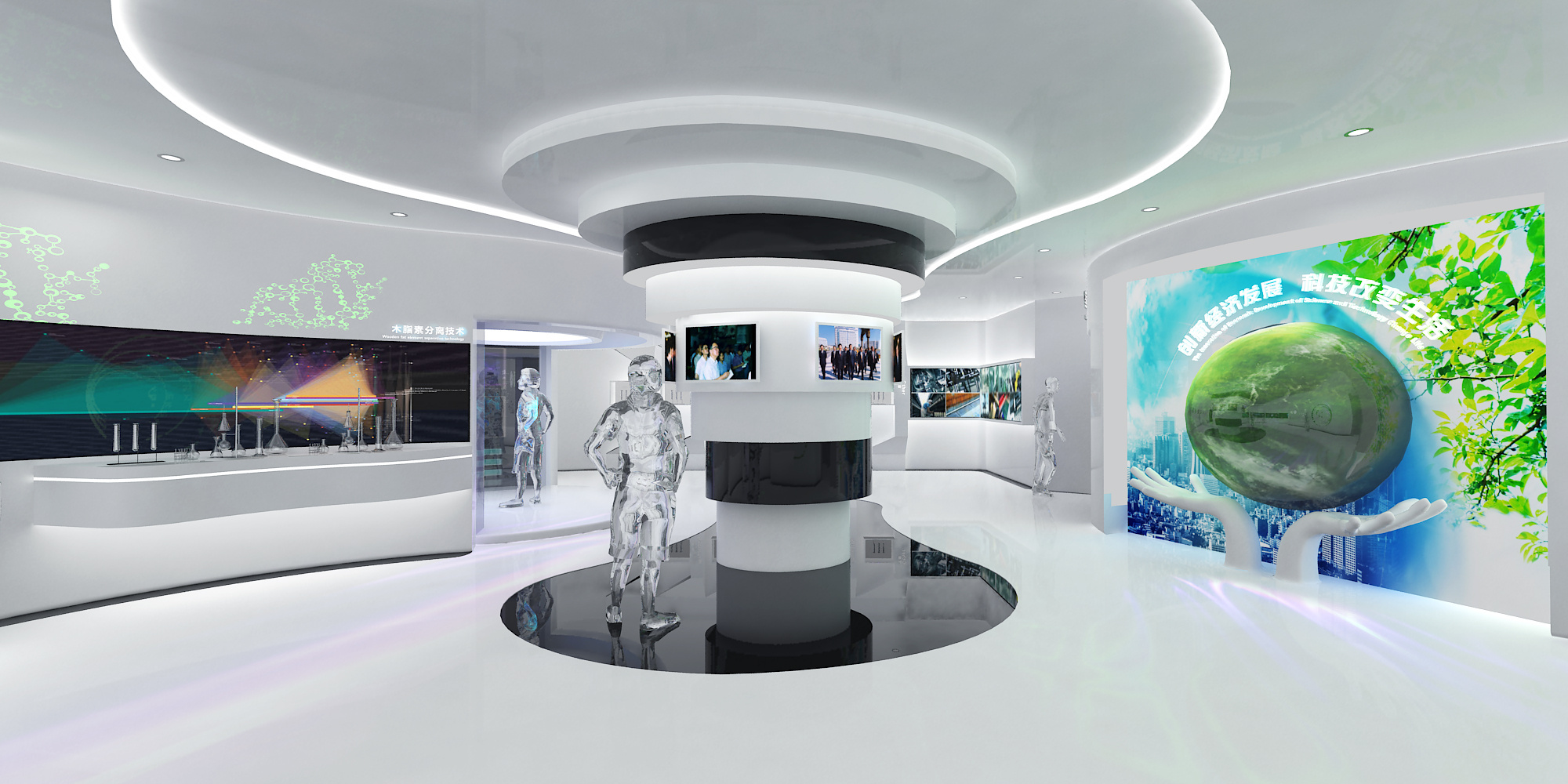 科技展厅设计公司