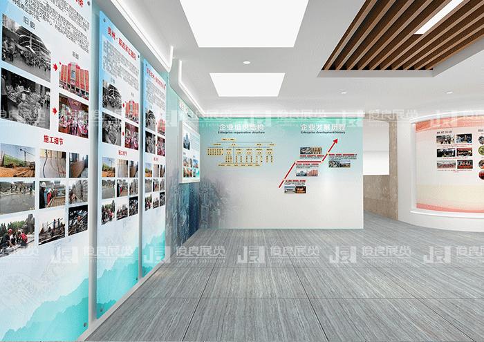 智慧展厅设计公司