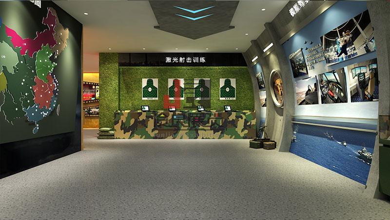 部队国防展厅