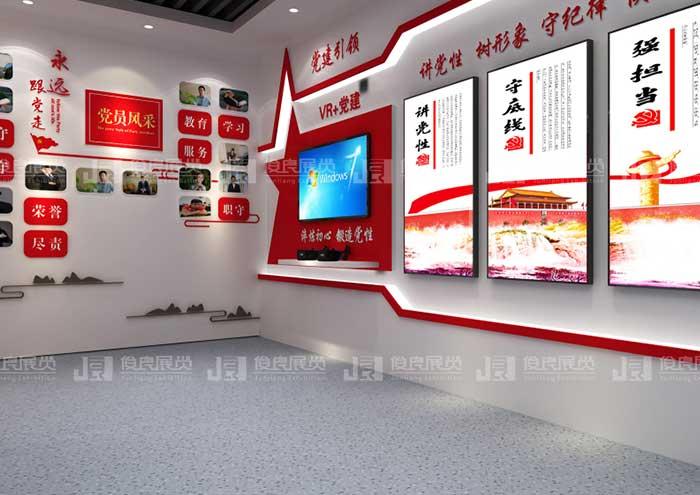 红色文化展厅
