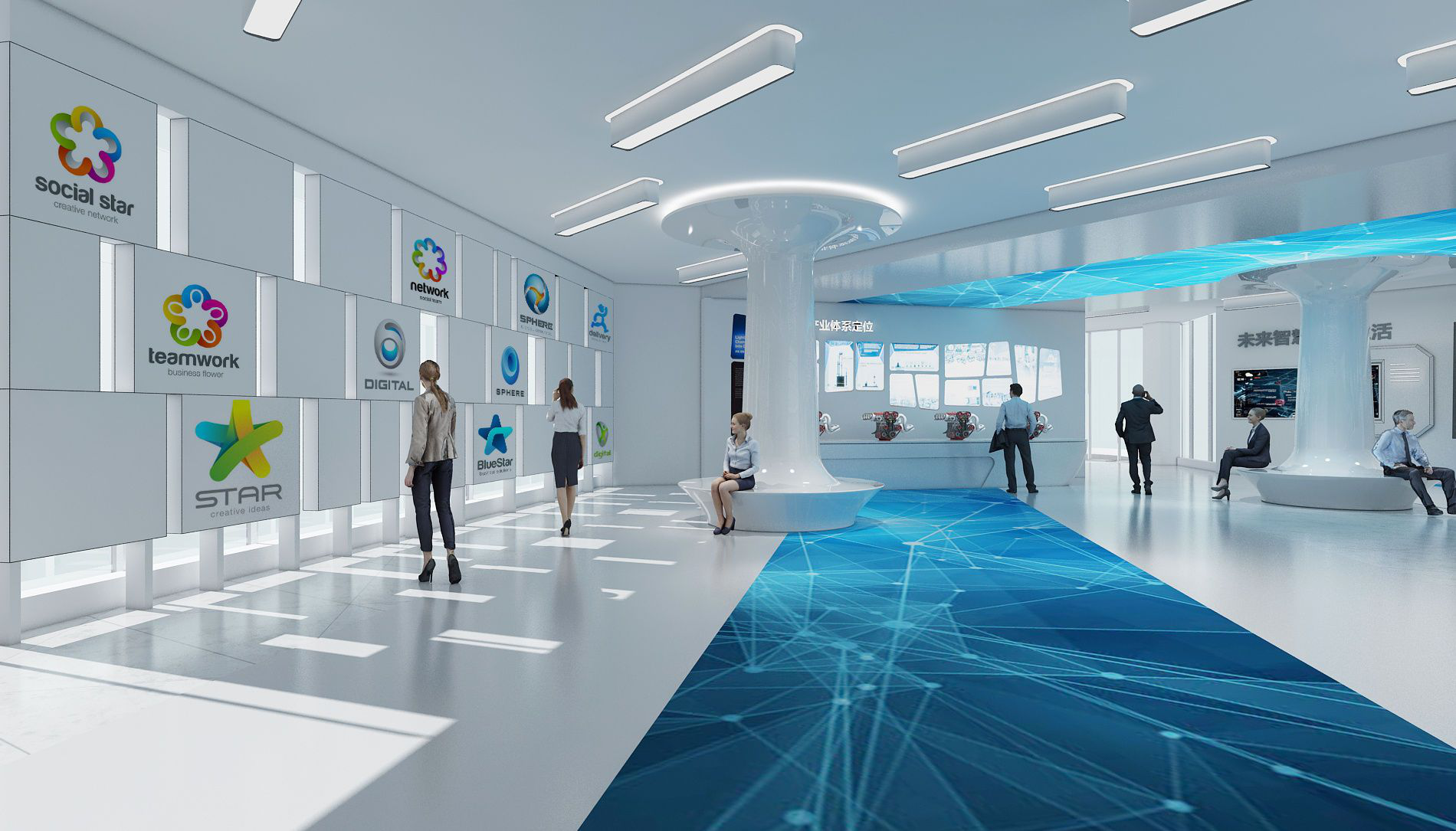 企业科技展厅设计