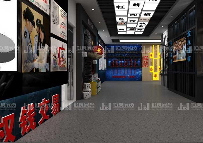 廉政展厅设计
