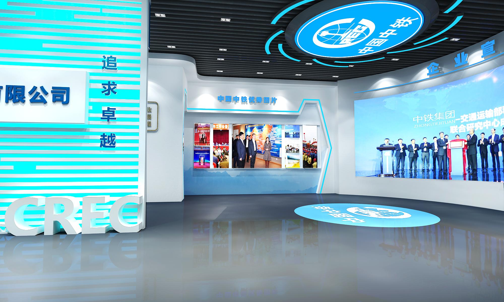 智慧展厅设计方案