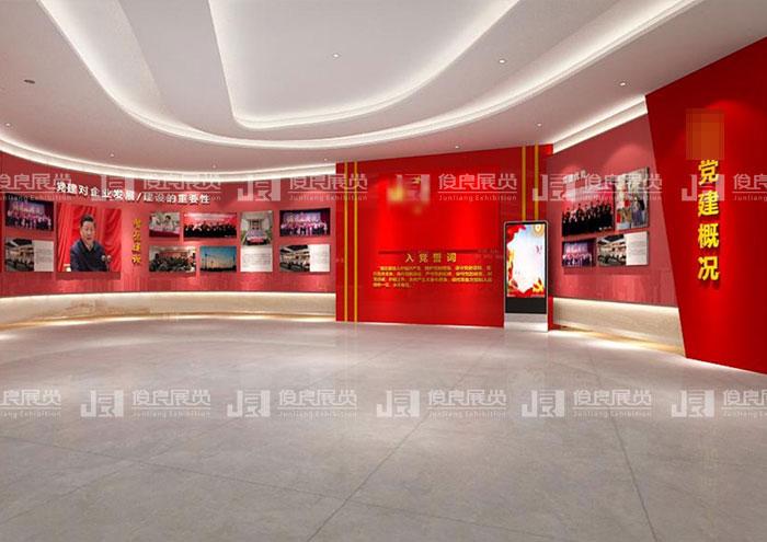 广西党建文化建设