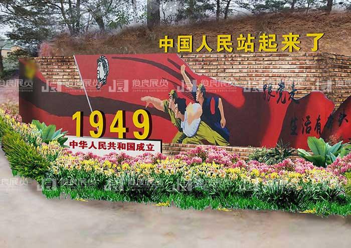 党史文化长廊