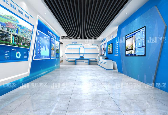 智慧展厅设计