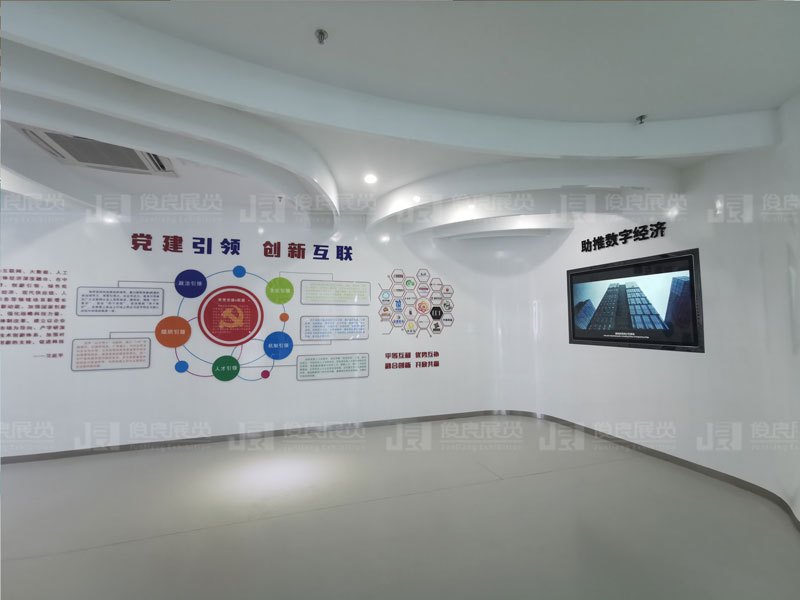 数字展厅设计