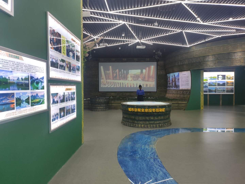 多媒体数字展厅