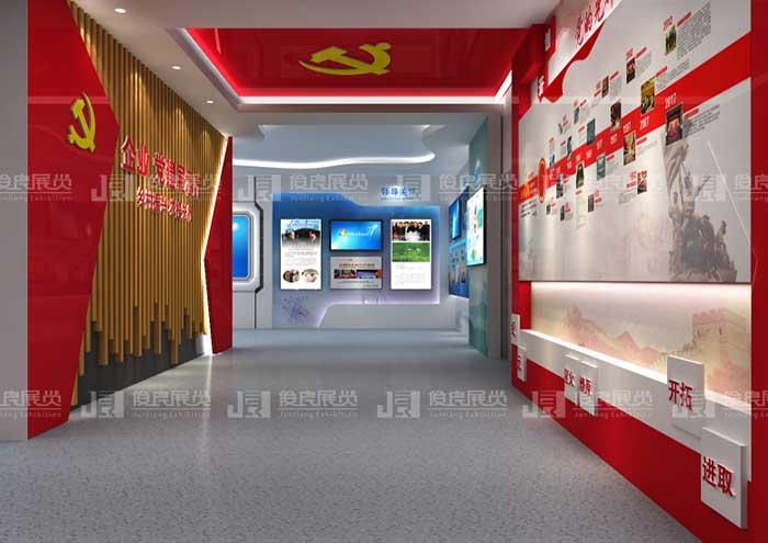 VR党建展厅设计