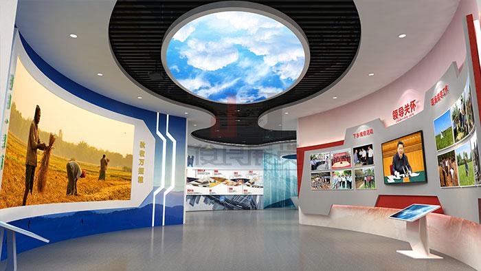 农业展厅设计方案