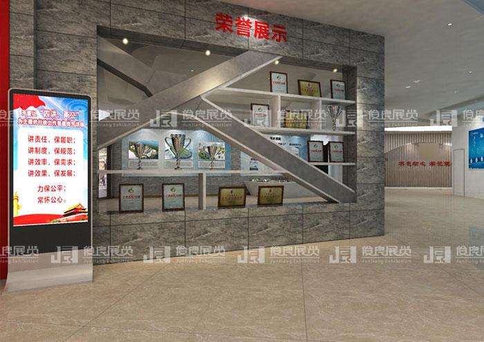 数字展厅设计方案