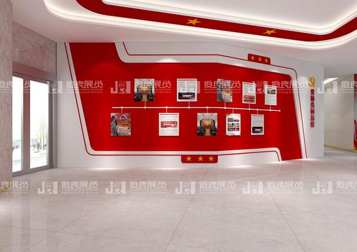 建党100周年展厅