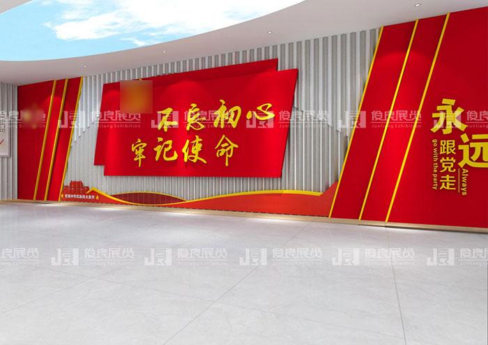 党建展厅设计公司