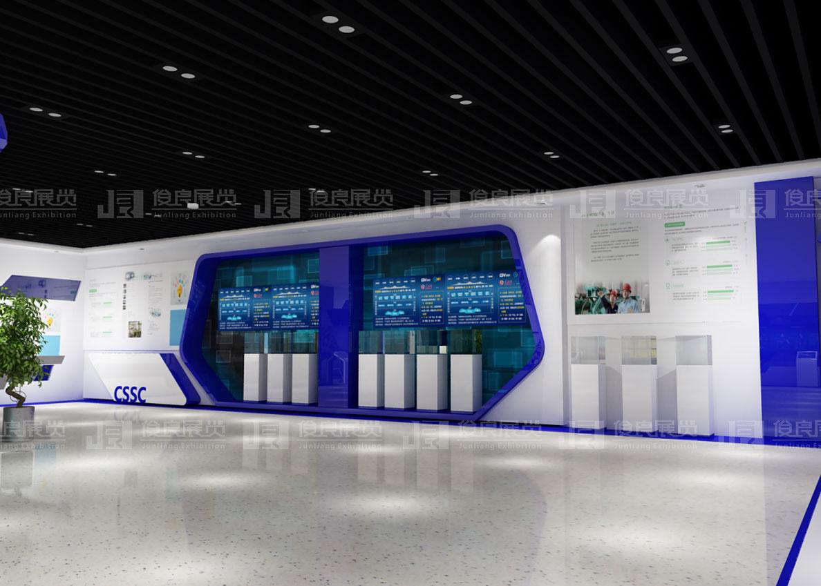 船舶企业展厅